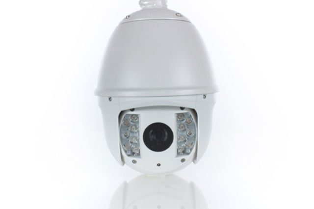 Caméra Dôme motorisé IP Infrarouge et Zoom 20 X_G2S FIRE & SECURITY_1