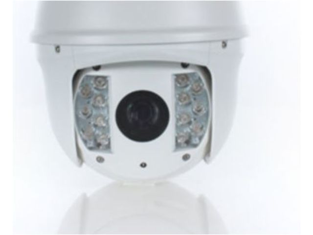 Caméra Dôme motorisé IP Infrarouge et Zoom 20 X_G2S FIRE & SECURITY_2