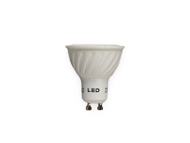 IDELED Ampoule spot led GU10 7W dimmable