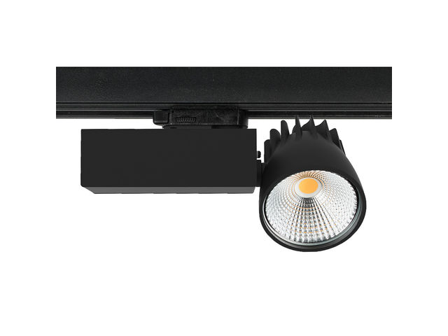 Projecteur LED VENATI